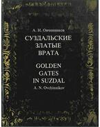 Golden Gates in Suzdal - A. N. Ovchinnikov