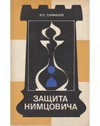 A nimzoindiai védelem (orosz)