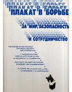 A plakát a harcban a békéért, biztonságért és együttműködésért (orosz)