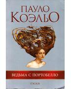 A portobellói boszorkány (orosz)