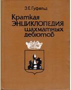 A sakkmegnyitás kisenciklopédiája (orosz)