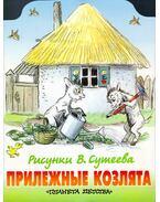 A szorgalmas kecskegidák (orosz)