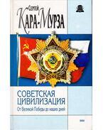A szovjet civilizáció (orosz)