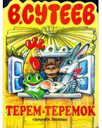 A tornyos házikó (orosz)