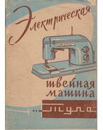 A Tula elektromos varrógép