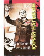 A vezetők szeretete (orosz)