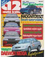 A2 1995/5