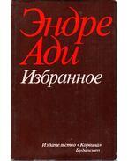 Ady Endre válogatott versei (orosz)