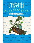 Akváriumi halak szaporításának titkai (orosz)