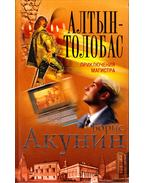 Altyn Tolobas (orosz)