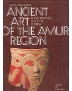 Ancient Art of the Amur Region: Rock Drawings, Sculpture, Pottery