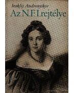 Az N.F.I. rejtélye - Andronyikov, I