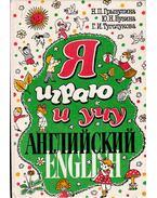 Angolul játszok és tanulok (orosz)