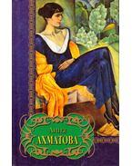 Anna Ahmatova (orosz)