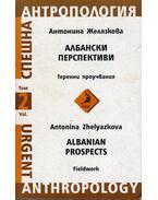 Albán kilátások (bolgár) - Antonina Zseljazkova