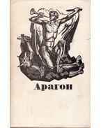 Aragon (orosz) - Aragon, Louis