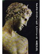 Archäologisches Nationalmuseum Athen