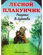 Az erdei sírdogáló (orosz)