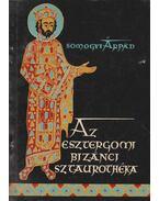 Az esztergomi bizánci sztaurothéka