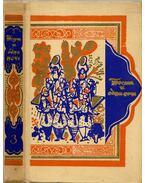 Az ezeregy éjszaka meséi 3. (145-270) (orosz)