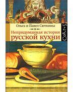 Az orosz konyha ismeretlen története (orosz)
