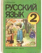 Orosz nyelv 2.