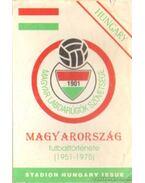 Magyarország futballtörténete (1951-1975)