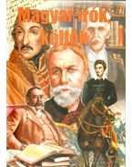 Magyar írók, költők