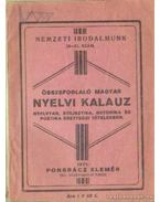Összefoglaló magyar nyelvi kalauz