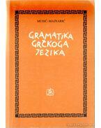 Gramatika Grckoga jezika