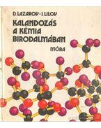 Kalandozás a kémia birodalmában