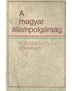 A magyar állampolgárság