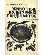 Kulturtájak állatai (Животные культурных ландшафтов)