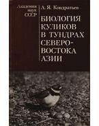 A sárjárók biológiája Északkelet-Ázsia tundráin (Биология куликов в тундрах Север&