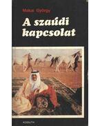 A szaúdi kapcsolat (dedikált)