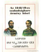 Az 1848/49-es szabadságharc örmény hősei