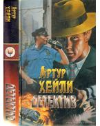 Detektívek