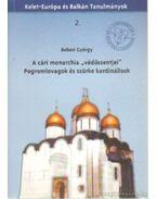 A cári monarchia védőszentjei (dedikált)
