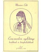 Erza-mordvin nyelvkönyv kezdőknek és középhaladóknak