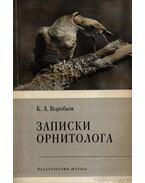 Egy ornitológus feljegyzései (Записки орнитолога)