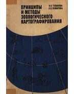 Az állattani térképezés módszerei és elvei (Принципы и методы зоологического