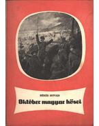 Október magyar hősei (dedikált)