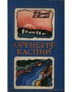 Orenburg-Kaszpij (Оренбург-Каспий)