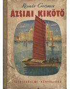 Ázsiai kikötő