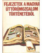 Fejezetek a magyar úttörőmozgalom történetéből