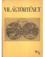 Világtörténet '81/2.
