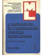 A kapitalizmus és a szocializmus politikai gazdaságtana tanulmányozásához 1979-1980