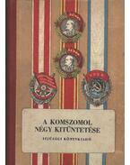 A komszomol négy kitüntetése