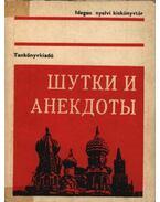 Viccek és anekdóták (Шутки и анекдоты) - Dr. Horváth Miklós
