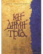Dimitria Fesztivál programfüzet (Programme sheet for the Dimitria Festival)
